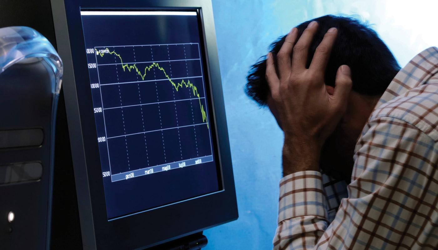 Угрозы рынка Форекс - почему мы теряем деньги?